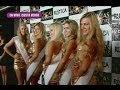 'Tomate' Barraza estuvo en la presentación de las nuevas 'Chicas Doradas'