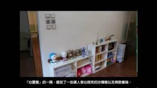 Publication Date: 2016-12-02 | Video Title: 佛教善德英文中學「心靈覺」簡介