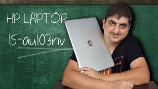 Το ιδανικό laptop για τον μαθητή/φοιτητή! |Thes Unboxing