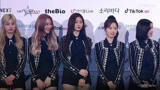 200813 아이즈원 (IZ*ONE) 소리바다 어워즈 블루카펫 2020 SORIBADA BEST K-MUSIC AWARDS Blue Carpet