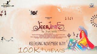 JEERJIMBE - Official Trailer   Karthik Saragur   Pushkara Mallikarjunaiah   Charan Raj