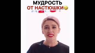 СОСИ Русский интернет Камеди Клаб Тимур Батрутдинов Андрей Скороход