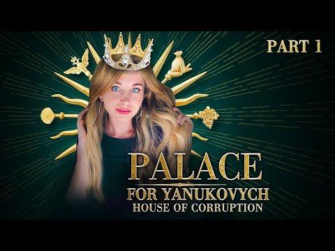 Kyiv Ukraine  Tour to the Mezhyhirya Residence ( Yanukovych's palace or museum of corruption)