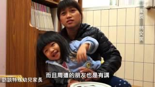 屏東縣幼兒教育新選擇-海豐非營利幼兒園
