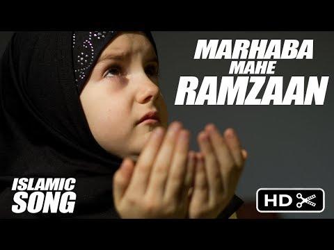 MARHABA MAHE RAMZAN | RAMZAN SONG 2018 | ISLAMIC SONG 2018 |
