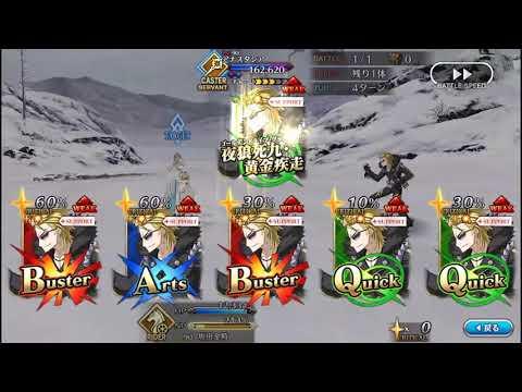 FGO JP: Lostbelt Anastasia + Master: Rider Kintoki is OP
