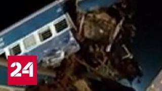 В Индии пассажирский поезд сошел с рельсов, более 40 человек пострадали