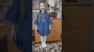 Швед Мария, 4 года.
