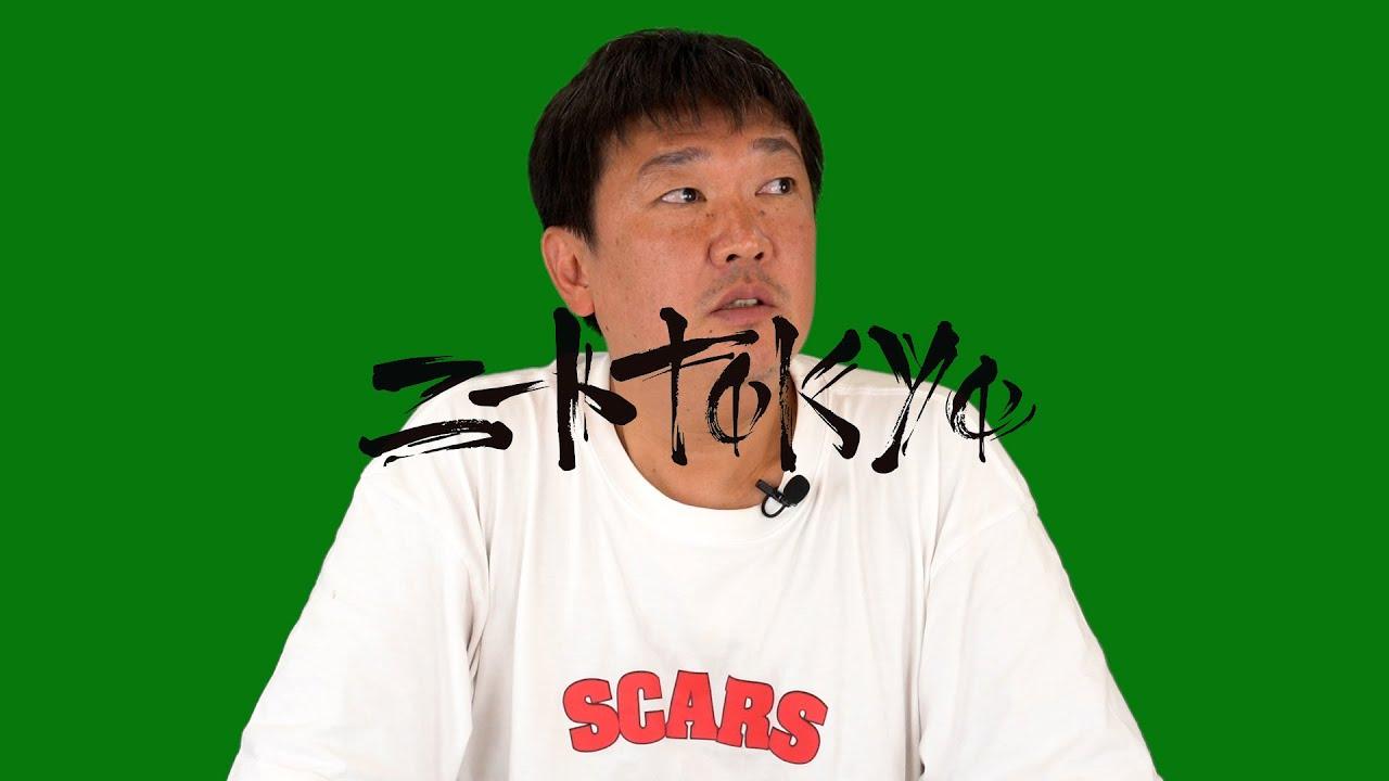 GONGON : 音楽キャリア〜一番稼いだ年