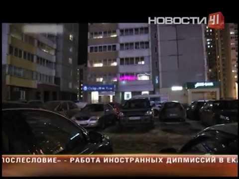 Курсы валют в банках Екатеринбурга