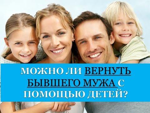 Вопрос: Как не дать бывшему мужу детей на лето?