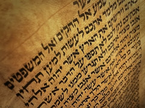 Is 'I AM' the name of God?  Rabbi Tovia Singer reveals why it is forbidden to utter the name of God