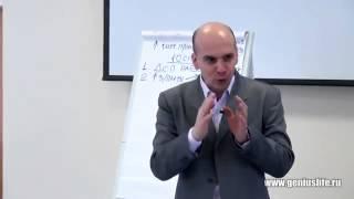 Инициатива наказуема Кирилл Кириллов компания Гений Жизни