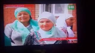 Открытие мечети / Новый Тирис