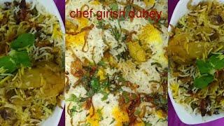 चिकन दम बिरयानी हैदराबादी फाइव स्टार होटल रेसिपी / chicken Dum Biryani recipe 5 star hotel