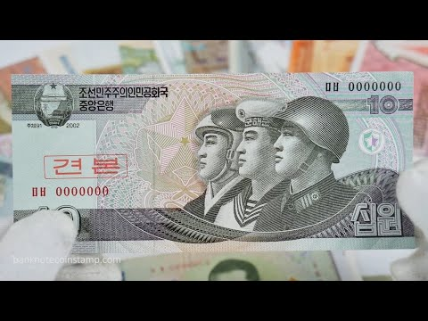 North Korea, Romania, Iraq, Bangladesh Currency Banknote for Collection Hobbies