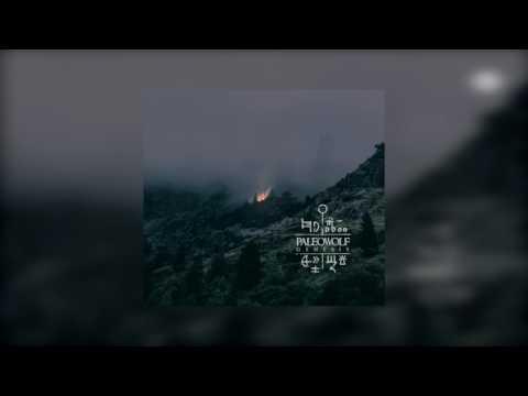 Paleowolf - Genesis (2016) - Full Album.