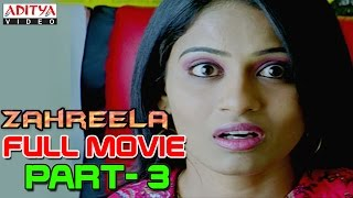 Zahreela Hindi Full Movie Part 3/9 - Tanish, Ishita Dutta