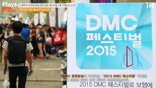 [서울현대전문학교][드론학과] 바이로봇 MBC 2015…