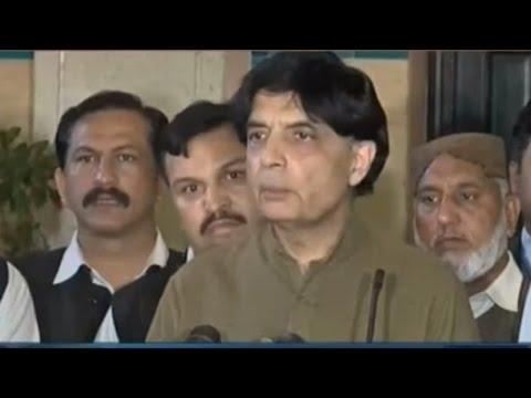 Ch Nisar Bashing Imran Khan in Fresh Press Conference