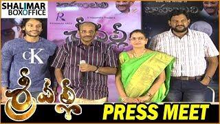 srivalli movie release press meet    rajath neha hinge vijayendra prasad    shalimar trailer