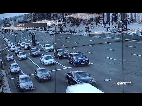 Чернівецький Промінь: Карантин – продовжено, повноваження Національної поліції – розширено
