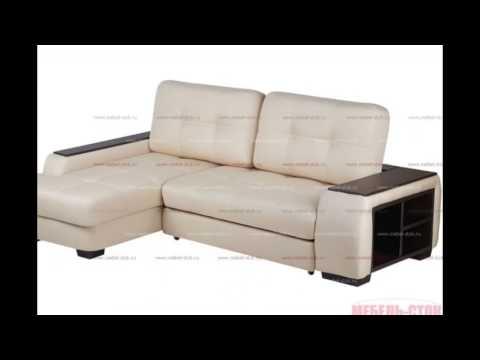 Распродажа мебель угловые диваны