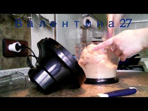 Vlog № 1 кулинарный (делаю фарш на куриные котлеты в блендере)