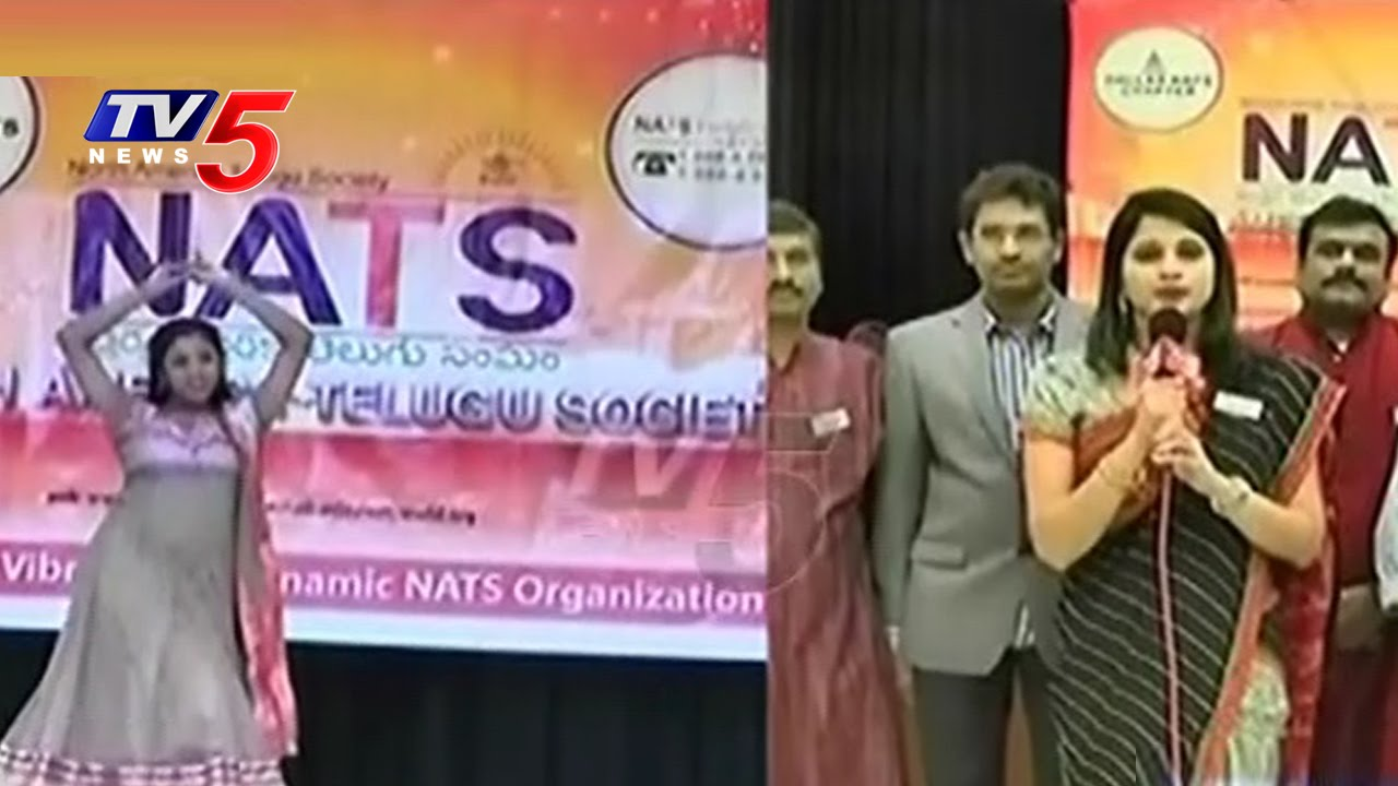 Childrens Day Celebrations In Presence Of NATS | Dallas | TV5 News