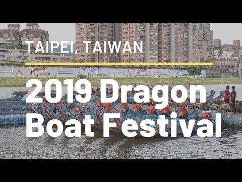 Taipei Dragon Boat Festival 2019