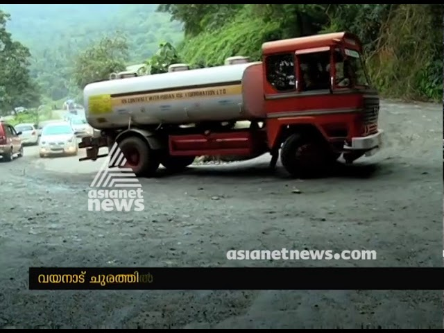 Parking restriction at Wayanad Churam
