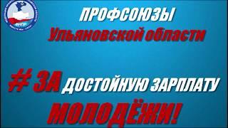 видео Организация спортивно-массовых мероприятий в образовательных учреждениях