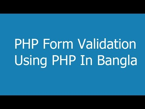 php-form-validation-in-bangla