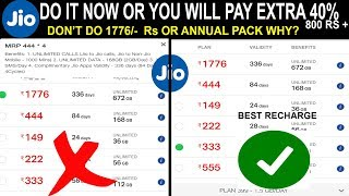 JIO - DO IT NOW OR PAY EXTRA 40% - BEST PLAN FOR JIO ADVANCE RECHARGE