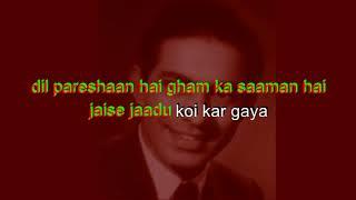 Talat Mehmood - Zindagi denewaale sun (Karaoke) - Dil E Nadaan