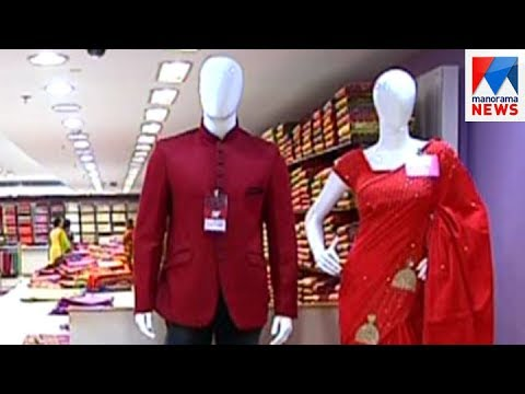 GST textiles | Manorama News