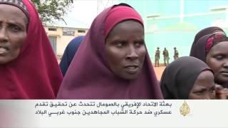 الاتحاد الأفريقي يحقق تقدما ضد الشباب المجاهدين بالصومال