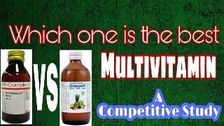 Which is the best multivitamin in India ? कौन सा विटामिन  आपके लिए सबसे बेहतर ?