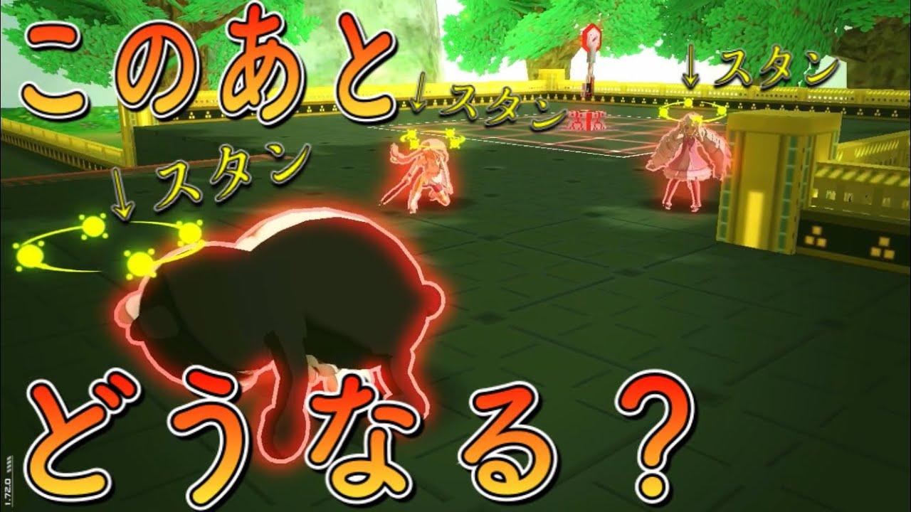 【#コンパス】とにかく強い必殺技を通すキャラで立ち回る!