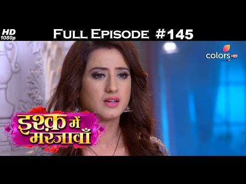 Ishq Mein Marjawan - 11th April 2018 - इश्क़ में मरजावाँ - Full Episode