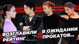 Позор судейства остался Трансляции не будет Щербакова и Ханю лучшие Билеты на контрольные прокаты