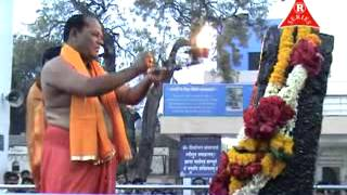 Aarti Shri Shani Dev Ki | Shani Shingnapur | Full Song