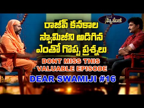 Latest Full Episode Of Dear Swamiji | Actor Rajiv Kanakala With Swami Paripoornananda | EP-16 | BT |