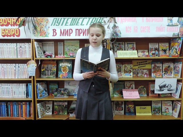 Изображение предпросмотра прочтения – ЕкатеринаТураева читает произведение «Зимнее утро» А.С.Пушкина