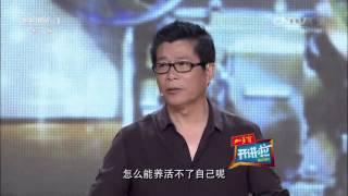 开讲啦 [开讲啦]青年代表提问:华谊兄弟签约演员的标准是什么?