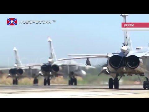 США угрожают сбивать российские самолеты