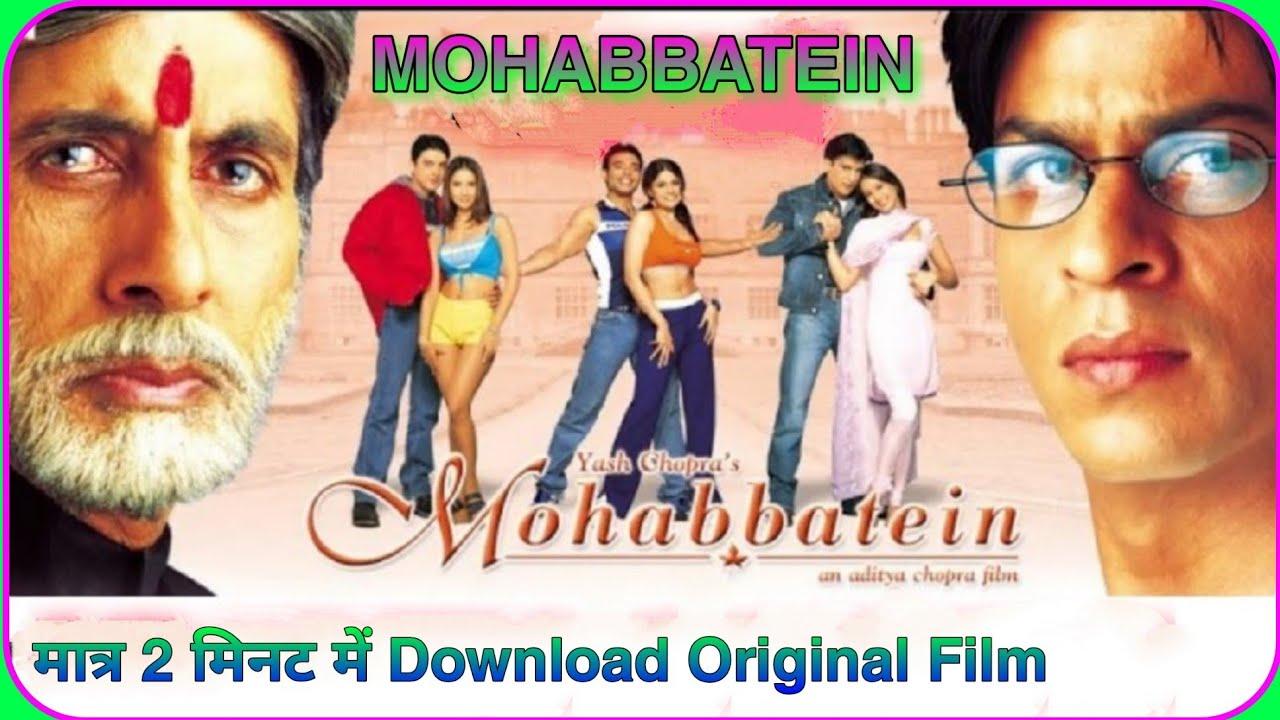 Download Mohabbatein Movie Kaise Download Karen । How To Download Mohabbatein Movie
