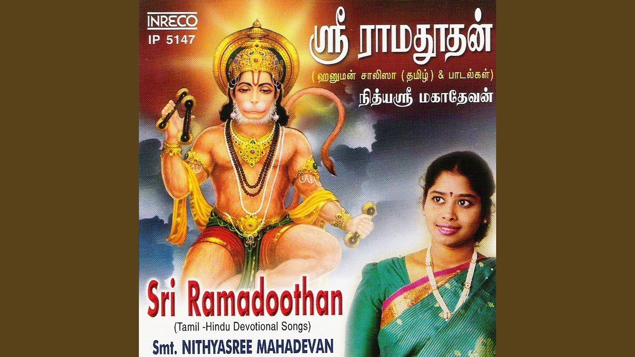 Hanuman chalisa video youtube