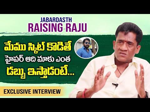 హైపర్ ఆది గురించి రైజింగ్ రాజు..! | Jabardasth Raising Raju Facts about Hyper Aadi | SumanTV