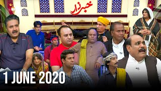 Khabarzar with Aftab Iqbal Latest Episode 25 | 1 June 2020 | Best of Amanullah Comedy